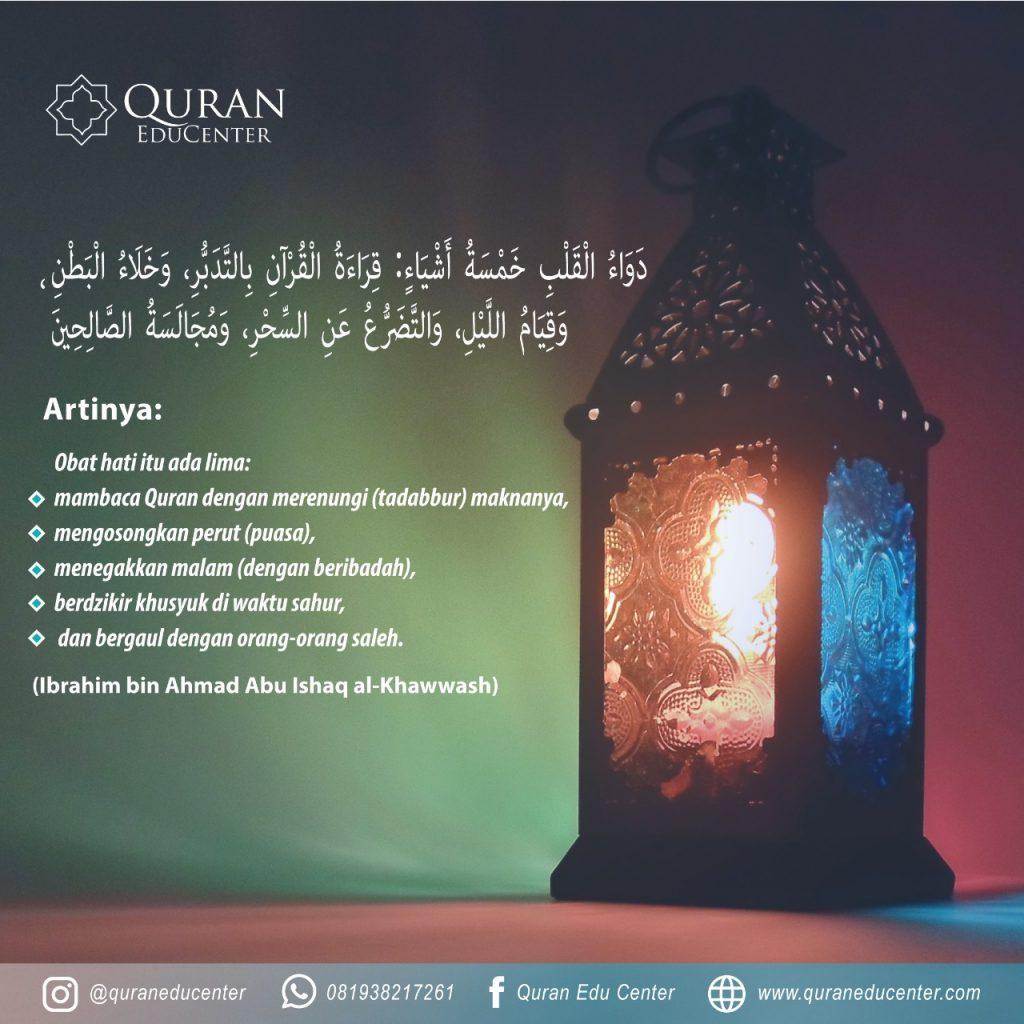 Salah satu obat hati adalah membaca Al-Qur'an
